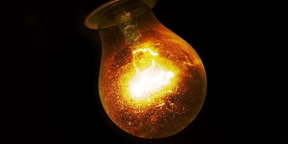 Li-Fi Teknolojisi Nedir?